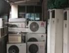 本师回收售空调冰箱等旧家电有意者连系
