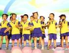 博雅公学 儿童教育加盟 一站式服务