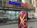 鄭州市哪里銷售安利產品鄭州安利產品專賣店地址電話