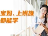 重庆观音桥出纳会计培训班 公司财务报税培训机构