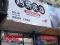 静安庄市场主街沿街门脸出租 可熟食炸鸡干果行业
