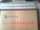 潍坊银通标牌厂专业生产腐蚀,丝印,铭牌 各种奖牌