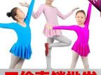 厂家直销儿童氨纶长袖连体舞蹈练功服舒适透气贴身