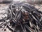 广州废旧电缆回收