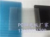 湖蓝色pc阳光板8mm全新料加UV抗老化阳光板