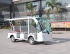 重庆地区旅游观光车 厂家直销 旅游电动车