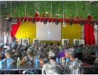 北京问题孩子学校的军事化训练