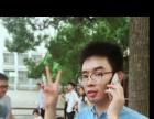 网络推广 品牌建站 电商咨询 阿里巴巴诚信通