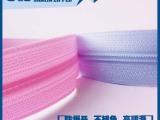 环保染色厂家批发 自立袋拉链 定做自立袋