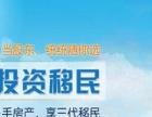 浙江侨外攻略:葡萄牙-杭州签证中心正式启用