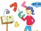 零基础学韩语,包教包会,流利说韩语,出国不用愁
