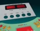 合肥宏达丝网印刷标牌公司