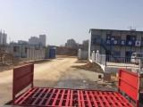 重庆工程车辆洗车平台厂家直销