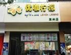 品牌奶茶店加盟,知名奶茶铺冷热饮品连锁店