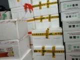 郑州单位春节福利蔬菜礼品箱