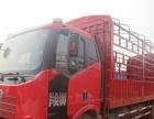 解放J6 单桥货车 带危货证 一手车原汁原味 可分期付款