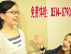 扬州专业学唱歌声乐培训流行通俗演唱法21piano唱歌培训
