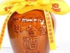 贵州茅台镇酒厂批白酒500ML竹篮子大坛装礼盒53度酱香收藏酒特价