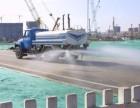 江苏张家港8吨5吨洒水车出租 地面清洗车租赁
