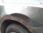 汽车免伤漆凹陷修复