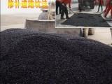 河南濮阳沥青冷拌料(道路坑槽修补料)修复路面,使物流运输顺畅
