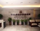 广州公司法律师微信-广州公司法律师电话