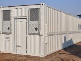 河北储能集装箱 储能电池组集装箱