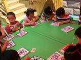 幼儿园暑假班、托管、寄宿