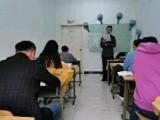 北京粵語培訓班