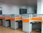 办公家具 办公家具厂 办公桌椅订购 厂家直销