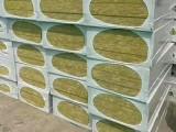 内蒙防火岩棉板外墙复合砂浆岩棉板玄武岩吸音岩棉板厂家