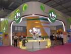 展览展会策划搭建执行 广东宏业文化传播有限公司