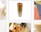 一点点奶茶加盟【】一点点奶茶加盟