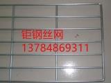 台州钜钢不锈钢焊接网片生产厂家