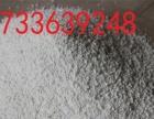 玻化微珠保温砂浆生产厂家价格