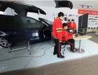 学宝马奔驰汽车维修技术到郑州北方汽修学校免费试学一个月