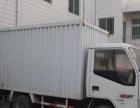 渭南凯盛-全市最低价承接个人搬家居民搬家-单位搬迁