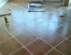 欣兴家政专业沙发清洗、地板打蜡、空调清洗