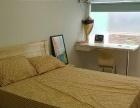 彩虹家创客单身公寓对外招租