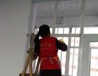 专业新房开荒、清洗玻璃、地毯、沙发、水晶灯、油烟机