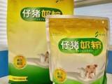 小猪奶粉代替母乳