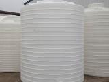 厂家供应10吨塑料桶10立方环保水处理塑料水箱10吨PE桶