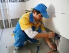 武昌区白沙洲水电维修,自来水管 排水管安装维修改造,修电修灯
