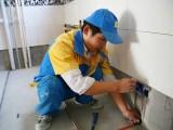 蔡甸区水电维修