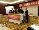 北京推杆画轴启动台出售 推杆卷轴启动道具 画轴启动台出售