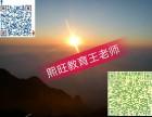 中国地质大学招生简章网络教育有专升本吗是参加全国统考吗