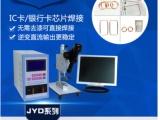 IC芯片漆包线/电感线圈漆包线逆变电阻焊电源