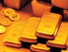 今日黄金回收价格,咨询金诚,在线实时报价