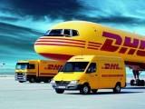 上海藏美国际快递 上海DHL,联邦,UPS国际快递电话