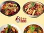 舌尖上的中国美味